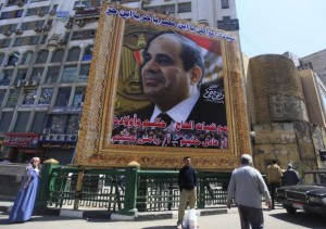 Egyptians will vote on May 26-27 in a presidential election that Abdel Fattah Sisi is expected to win easily.  /Reuters