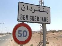Ben Guerdane, near Tunisia's border with Libya.
