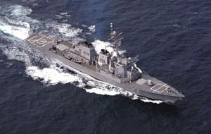 The USS Ross.