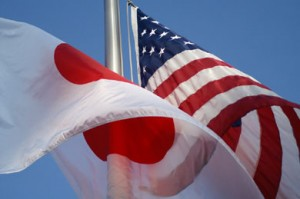 Japan is set to become U.S. military ally.