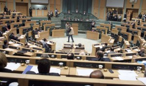 Senators and deputies attend a joint Parliament session in Amman.