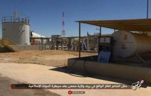 Main building at Shaer gas field. /Al-Amaq News