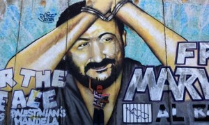 Marwan Barghouti mural on security barrier. /Kobi Gideon/Flash 90