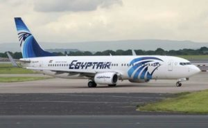 Flight data suggested there were smoke alerts aboard EgyptAir Flight 804 minutes before it crashed.