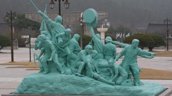 The South Korean split over Gwangju revolt still festers, empowering the North