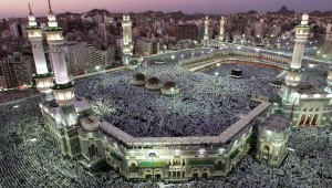 The Grand Mosque at Mecca. /Reuters