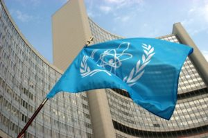 IAEA headquarters in Vienna.