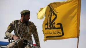 Iran-backed Popular Mobilization Forces (PMF) have been officially incorporated into Iraqi army.