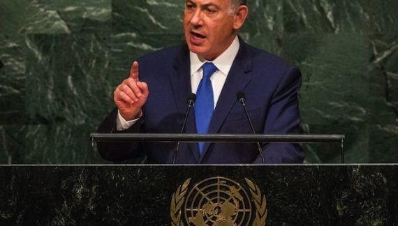 Netanyahu: We won't accept 'any attempt by the UN to dictate terms to Israel'