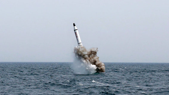 China said likely to have provided North Korea with submarine missile