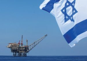 Israeli offshore gas rig