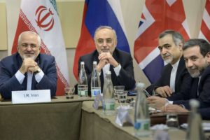 Iran's nuclear deal negotiating team.