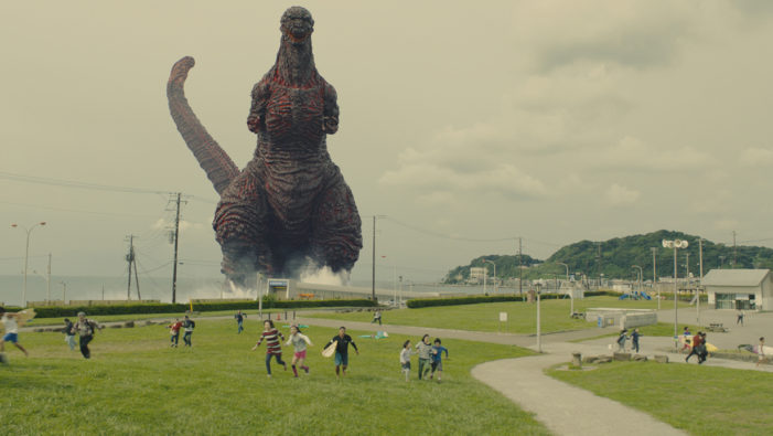 Shin Godzilla levels much of Tokyo as blockbuster with HD special effects comes to U.S.