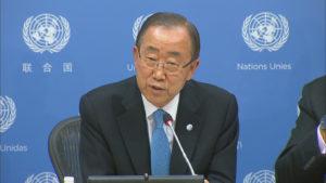 Outgoing Secretary General Ban Ki-Moon.