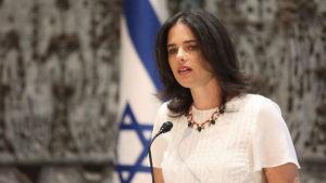 Israeli Justice Minister Ayelet Shaked