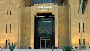 Saudi's Supreme Court upheld the murder conviction of Prince Turki bin Saud bin Turki bin Saud Al-Kabeer.