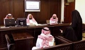 Saudi women must go to court to obtain a divorce, while men need only cite the divorce word (Talaq) three times to end a marriage.