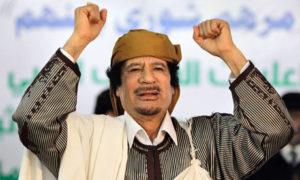 Col. Moammar Gadhafi. /AP