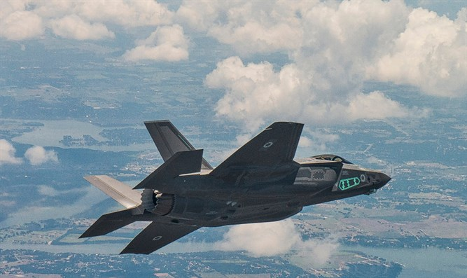 Israel expects to retain air dominance with arrival of F-35s