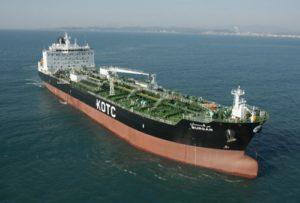Kuwaiti oil tanker