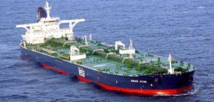 Saudi oil supertanker