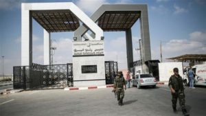 Rafah border crossing. /AFP