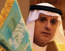 Saudi foreign minister 'optimistic' about incoming Trump administration