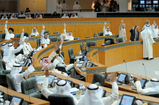 Another ban on visas from Muslim majority nations . . . in Kuwait
