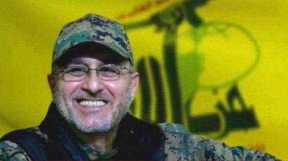 2016 killing of Iran-backed Hizbullah commander was 'inside job,' Israel says