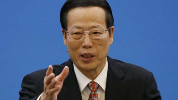 China's vice premier hails 'unstoppable momentum' of globalization