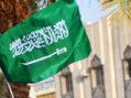 Saudi man sentenced to death for uploading video renouncing Islam