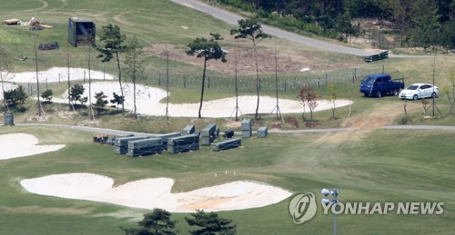 U.S. and S. Korea reaffirm 'solid joint defense posture', as Trump warns of 'major, major conflict'