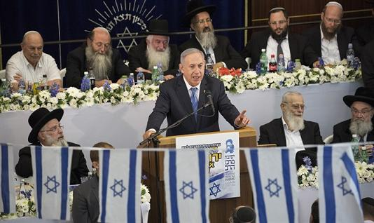 Netanyahu's pledge: Jerusalem 'will not be divided again'