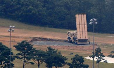 New South Korean president suspends THAAD deployment in bow to China