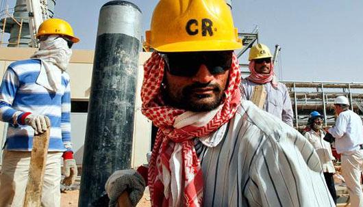 NearRiyadh