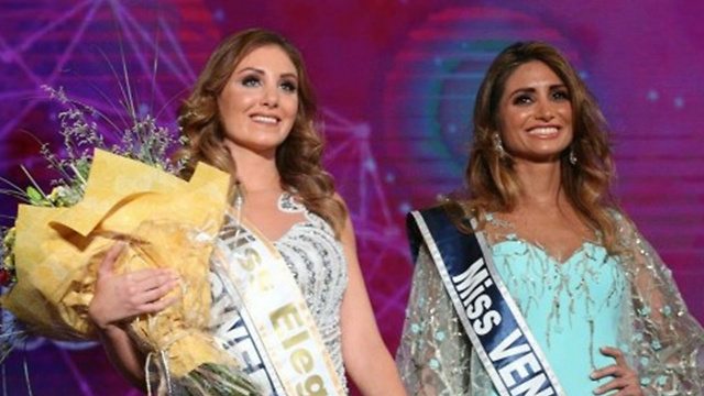 Lebanon strips beauty queen of title after learning she visited Israel