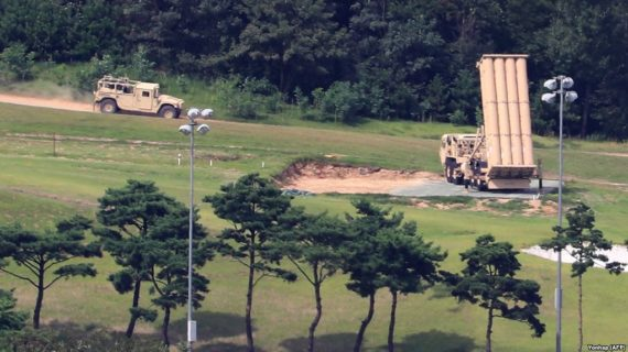 U.S. approves $15 billion sale of THAAD missile system to Saudi Arabia