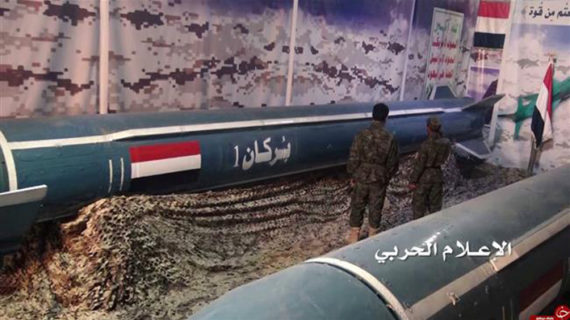 Saudis close air, sea, land access to Yemen to stop flow of Iran arms to Houthis