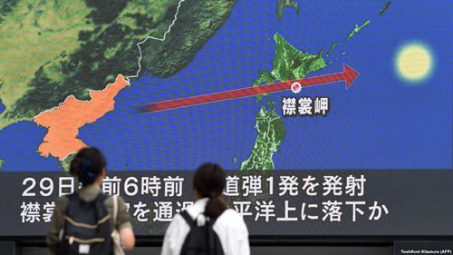 Trump asks why 'country of samurai warriors' did not down missiles' that overflew Japan