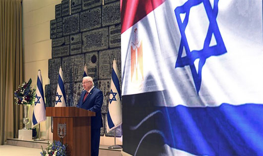 40 years after Sadat's historic visit, Israel pays tribute