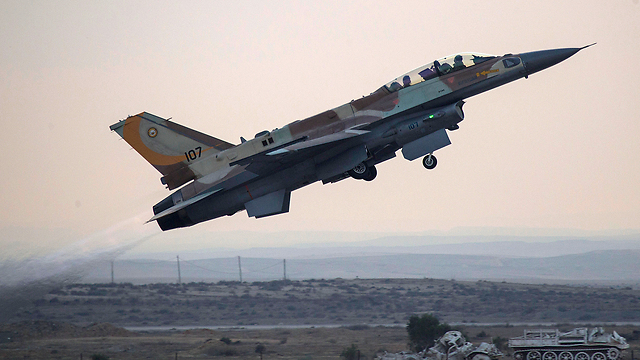 Israel strikes Syria weapons depot to keep 'game-changing' arms away from Hizbullah
