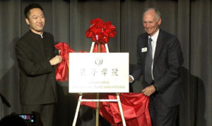 UNC and 100 U.S. campuses take China government funds for 'Confucius Institutes'