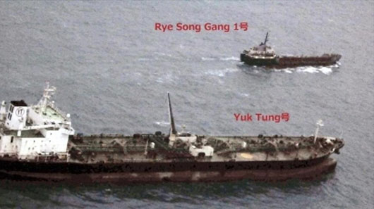 Japan spots another suspicious transfer to North Korean tanker on East China Sea