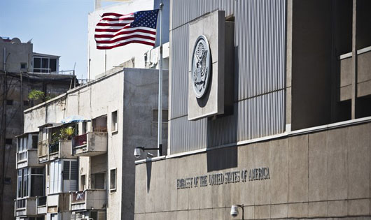 Islamic group calls U.S. embassy move to Jerusalem in May a 'declaration of war'