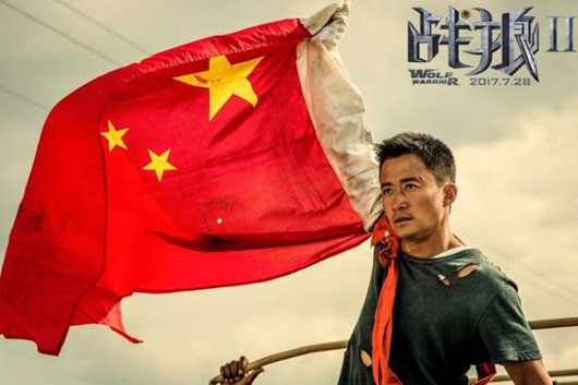 China's ruling class reserves more screens for propaganda films to 'guide thought'