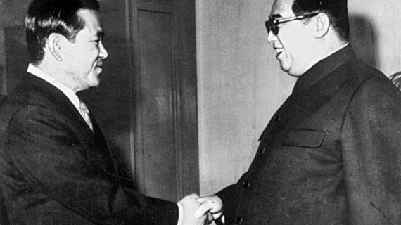 About those euphoric Korea peace talks: A trip down memory lane