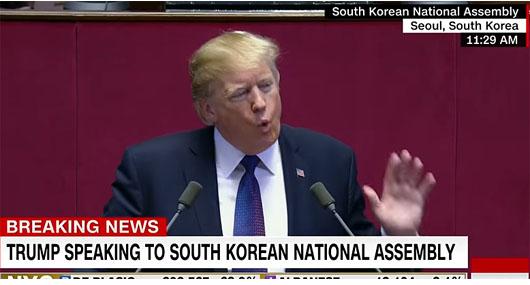 Trump Seoul