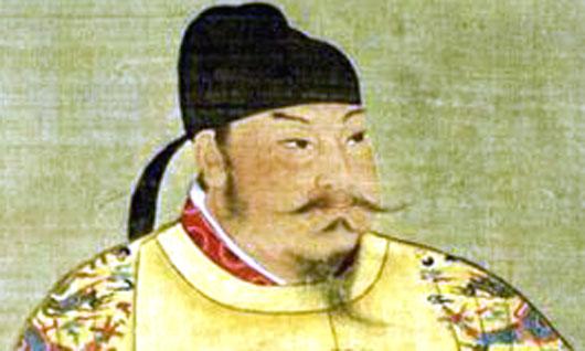 Tang Dynasty Emperor Taizong