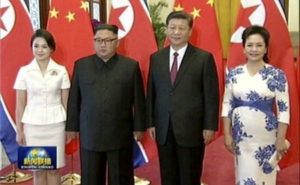 Summoned to Beijing? Kim Jong-Un visits China for 3rd time in 3 months