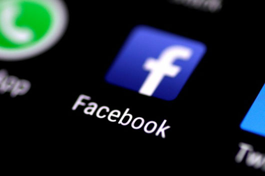 Facebook/China to citizens: No worries, we've got your number